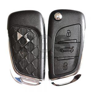 Автомобилни ключове за Citroen