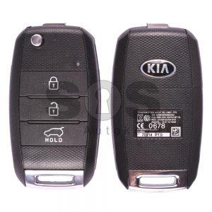 Автомобилни ключове KIA