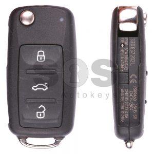 Автомобилни ключове Skoda