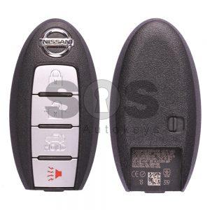 Автомобилни ключове Nissan