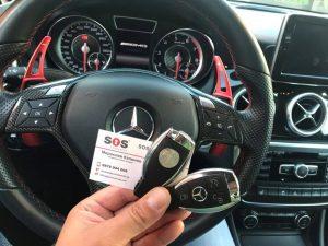 ключ за кола 5