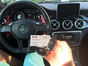 ключ за кола 3